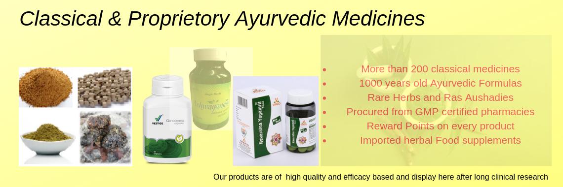 Ayurvedic_medicines
